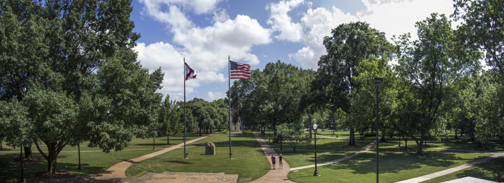 panoramic view of UA Quad