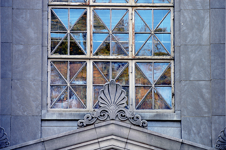 architectural detail of Farrah Hall